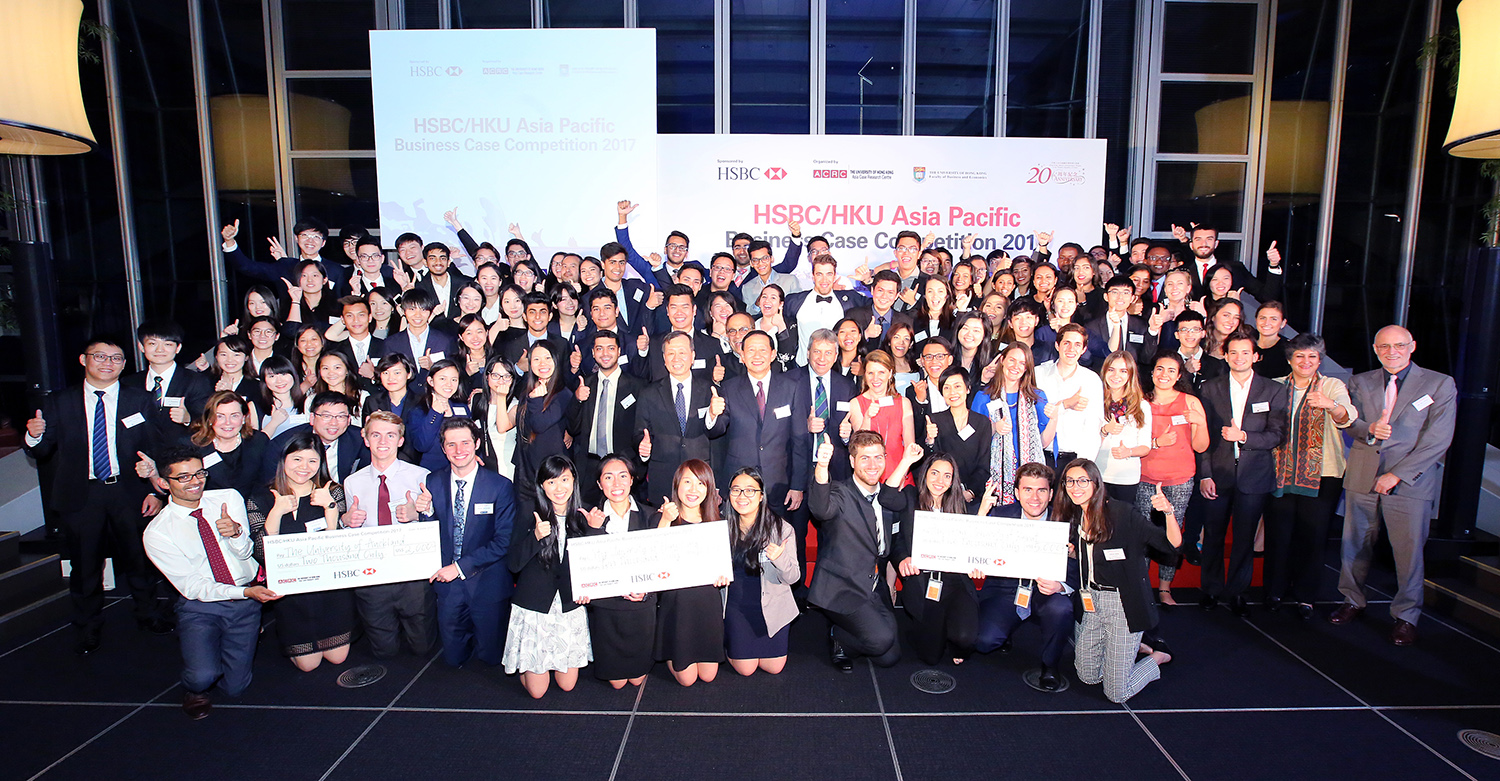 HSBC/HKU Asia Pacific Business Case Competition 2017 Poster